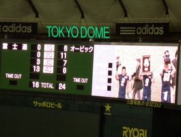 bn20131219913.JPG