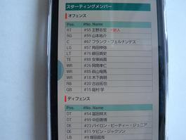 bn2014050458.JPG