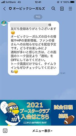 booster2021072011.jpg