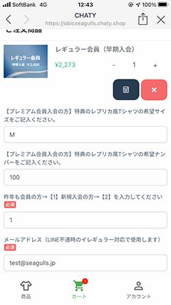 booster2021072017.jpg