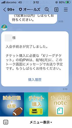 booster2021072023.jpg