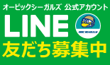 line_friend_banner.png