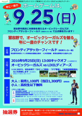 201609081.jpg