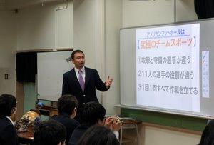 NEWS2012013110.JPG