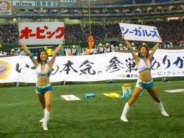 cheer201401098.JPG