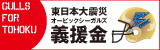 gft_banner160.jpg