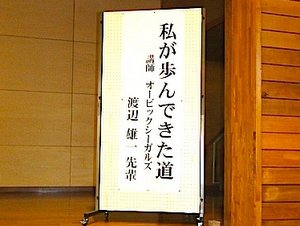 ht201301294.JPG