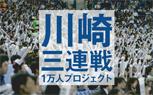 kawasaki_m.jpg