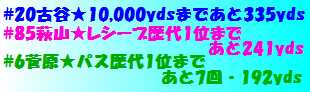 kiroku2014.jpg