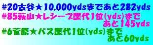 kiroku20142.jpg