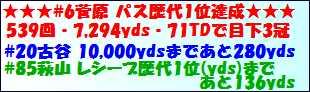 kiroku20143.jpg