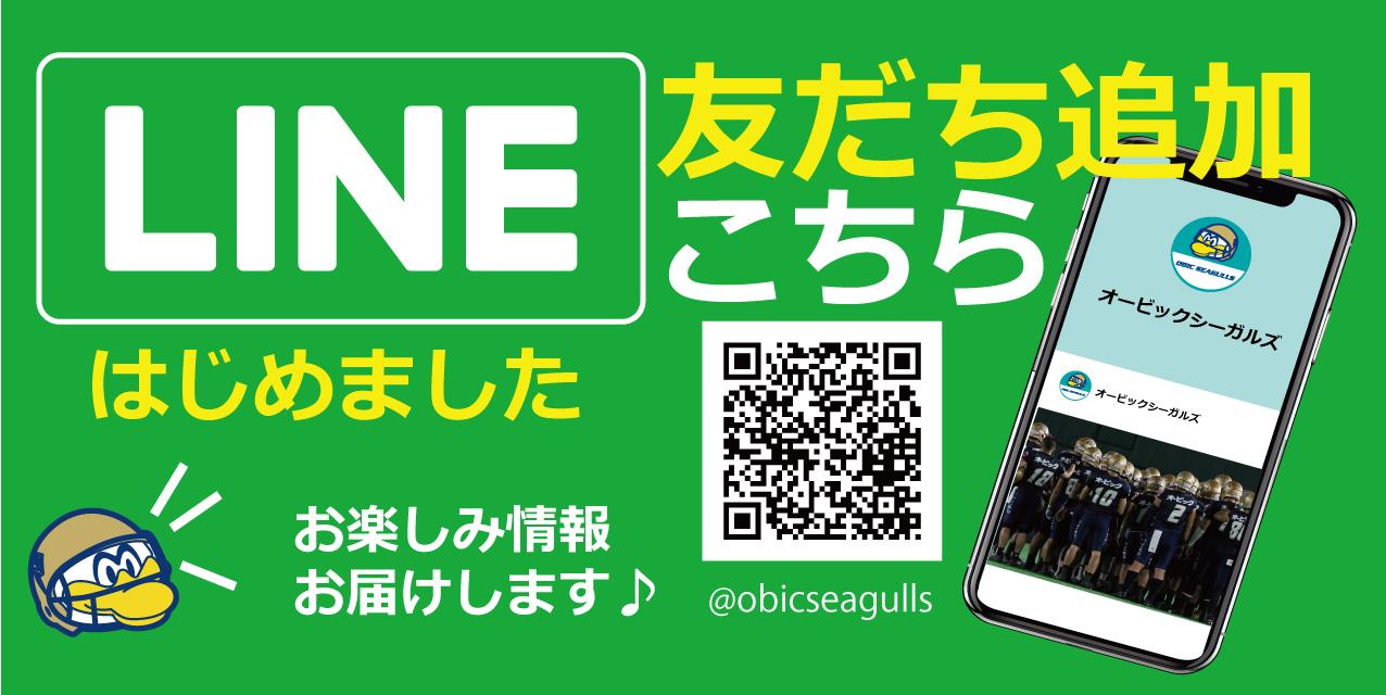 line_main.jpg
