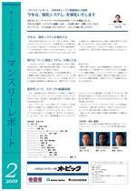 news_mr0812.jpg