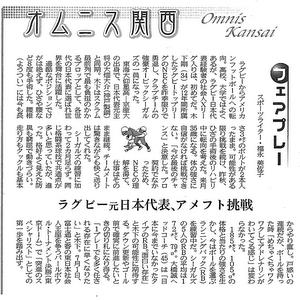 news100625nikkei.jpg