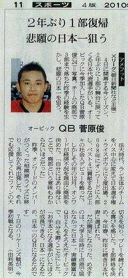 news100902.jpg