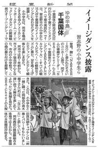 news100908y.jpg