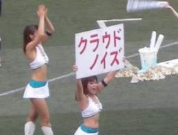 news1011263.JPG