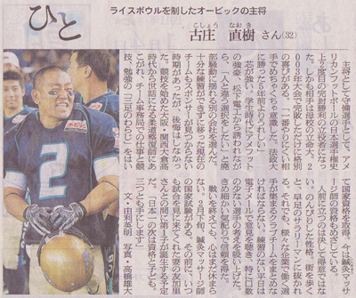 news1101042.jpg