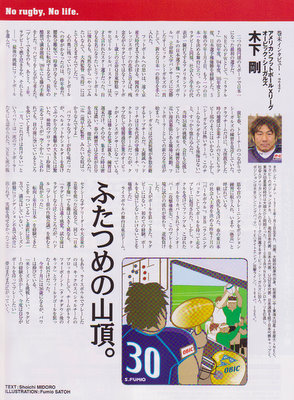 news1101281.jpg