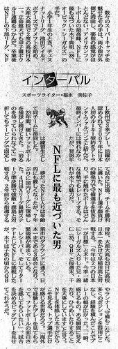 news111202.jpg