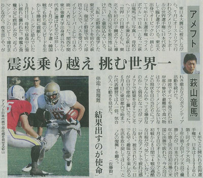 news20110609.jpg
