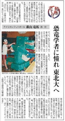 news201107042.jpg