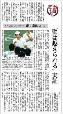 news201107043.jpg
