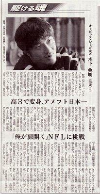 news201112163.jpg