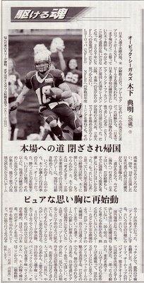 news201112164.jpg
