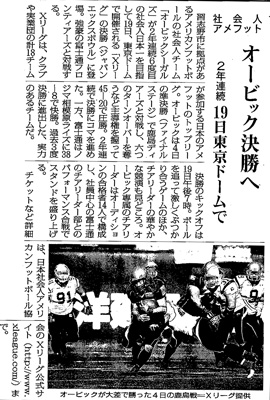 news2011121812.jpg
