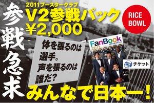 news201112201.jpg