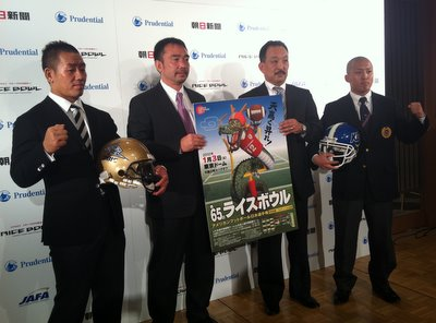 news201112202.JPG
