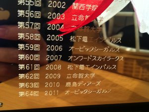 news201112204.JPG