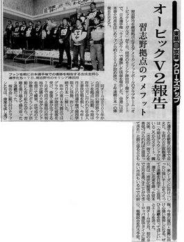 news201201111.jpg