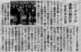 news201201112.jpg