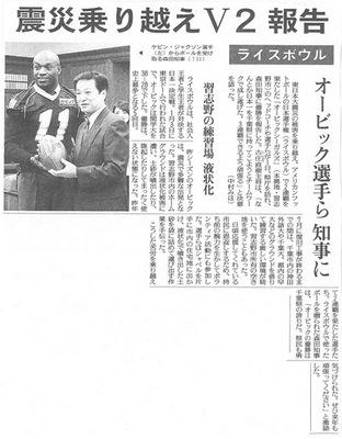 news201202031.jpg