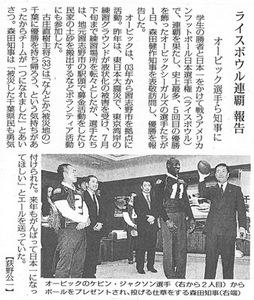 news201202032.jpg