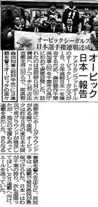 news201202033.jpg
