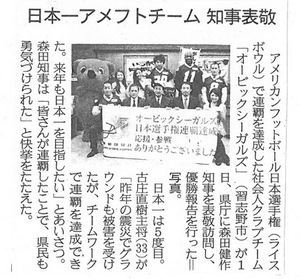 news201202034.jpg