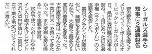 news201202035.jpg
