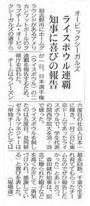news201202036.jpg