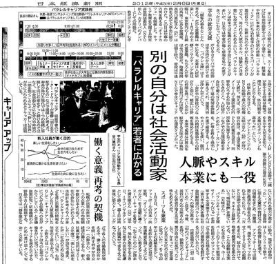 news20120207.jpg