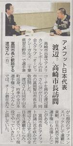 news201203051.jpg