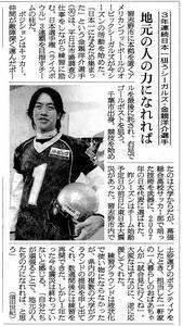 news201203231.jpg