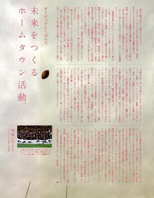 news2012032310.jpg