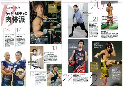 news201203233.jpg