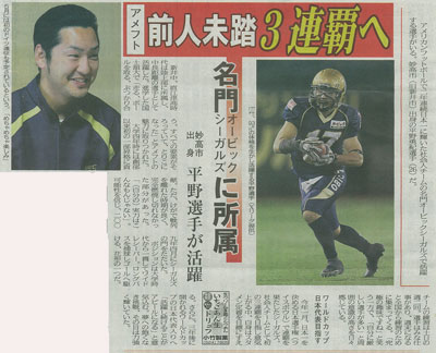 news201204041.jpg