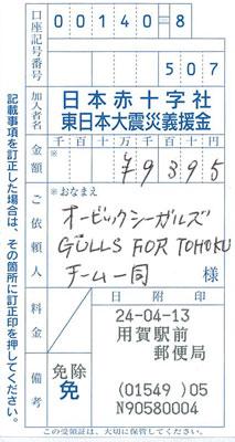 news201204161.jpg