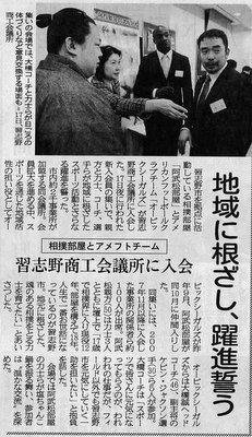 news201204201.jpg