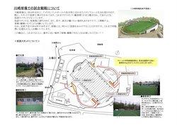 news201205021.jpg